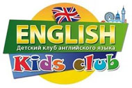 English Kids' club